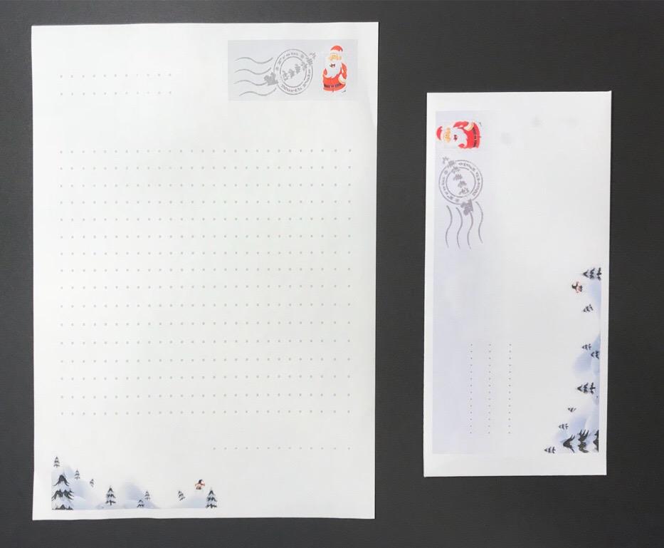 Al 14- lettere per Babbo Natale